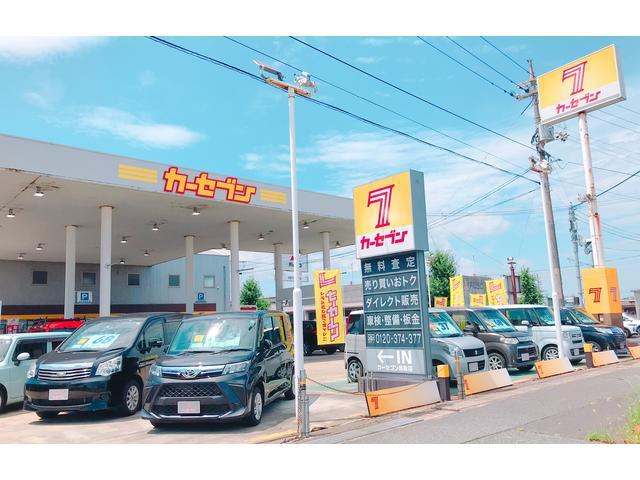 カーセブン鳥取店 (株)トータルエナジーオオタ(1枚目)