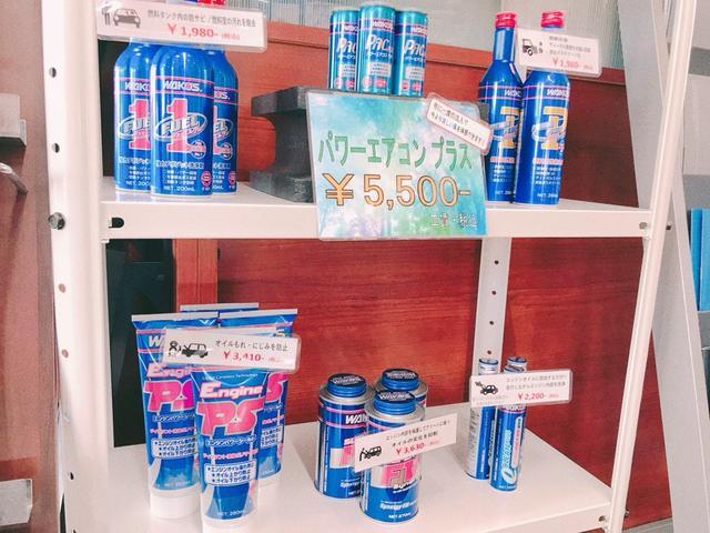 カーセブン鳥取店 (株)トータルエナジーオオタ(2枚目)