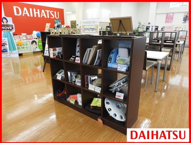 岡山ダイハツ販売株式会社 倉敷中央店(2枚目)