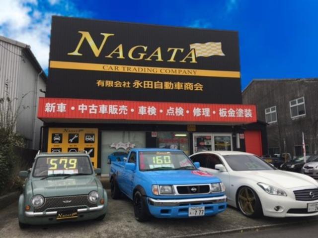 NAGATA CAR TRADING COMPANY (有)永田自動車商会