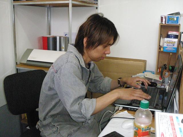 安藤 (代表)