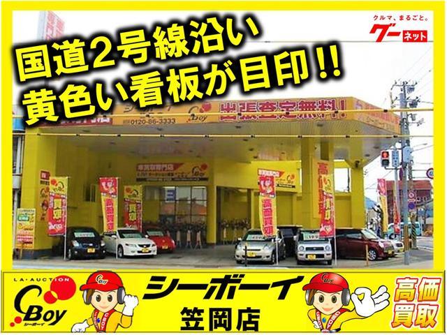 2号線沿いの黄色い看板が目印です!!3番町交差点角!!あなたのお車、高く買取ります!!