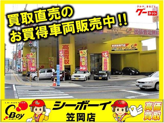 向かいにエディオンさんがあるのでわかりやすいと思います!お買い得な買取直売のお車も販売しています!!