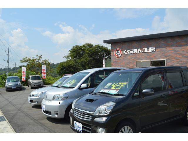この建物が目印です☆新車・中古車販売、車検、整備を行っております!