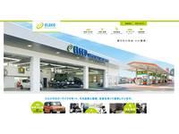 (株)エルジオ 自動車直売店
