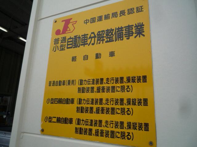新車市場雲南大東店 (株)トヤ商事(2枚目)
