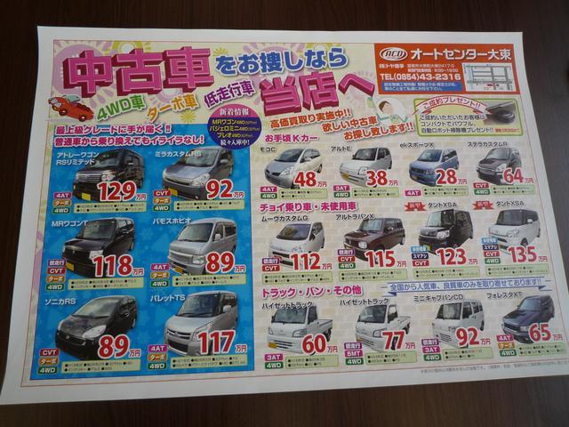 新車市場雲南大東店 (株)トヤ商事(6枚目)