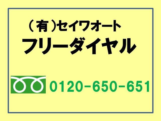 (有)セイワオート(6枚目)