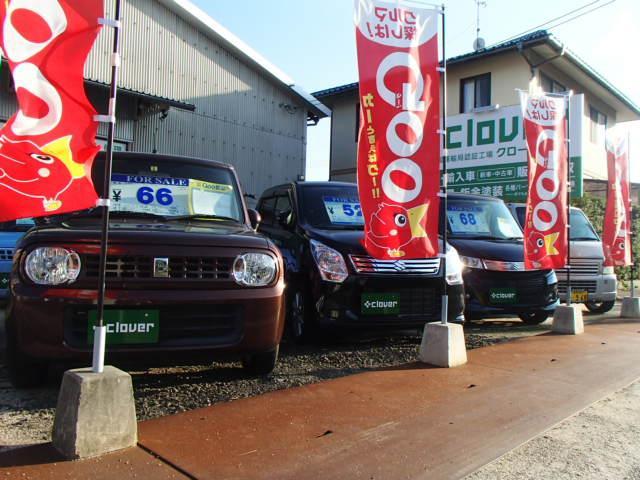 車検・整備・鈑金・保険・新車・中古車の販売等、車に関わる事なら何でもお任せ下さい♪