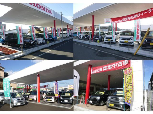 Honda Cars 広島 西福山店(1枚目)