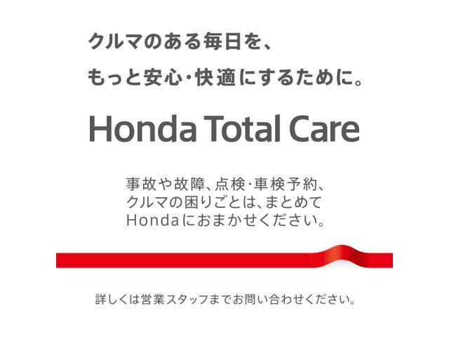 Honda Cars 広島 西福山店(2枚目)