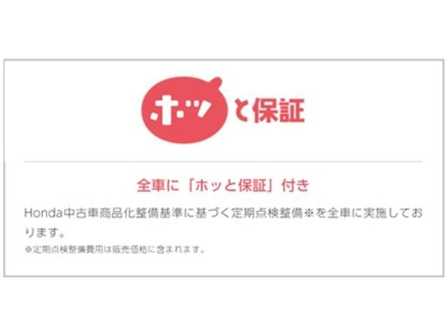 Honda Cars 広島 西福山店(6枚目)