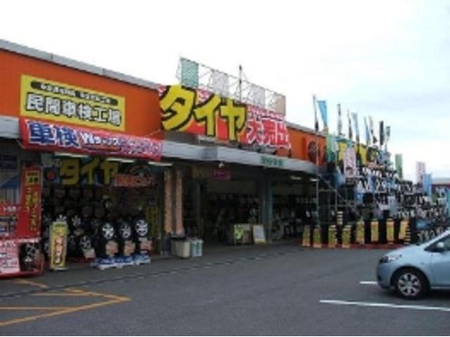 オートバックス・カーズ西条寺家店です!隣にはガストさんがありますので場所も分かり易いですよ♪