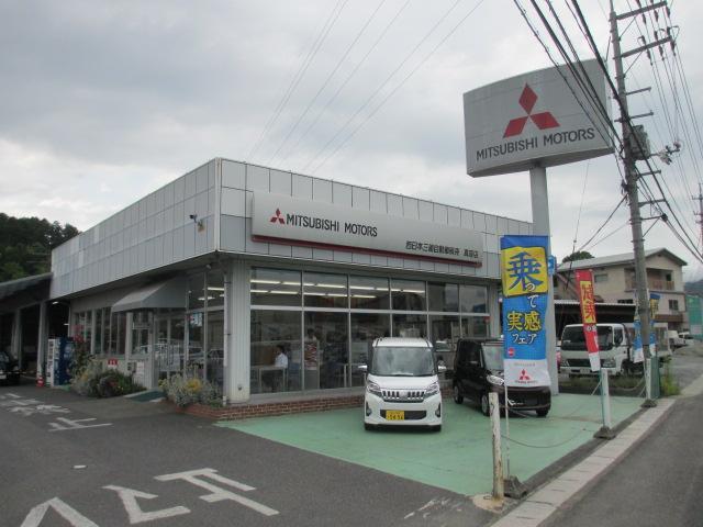西日本三菱自動車販売(株) 真庭店