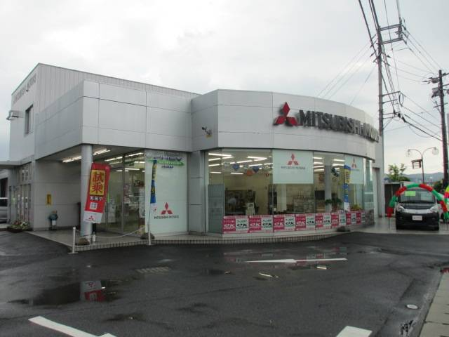 西日本三菱自動車販売(株) 津山店(1枚目)