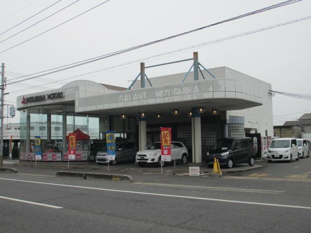西日本三菱自動車販売(株) 水島店(2枚目)