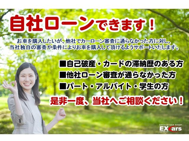 EXCARSα エクスカーズアルファ店(自社ローン取扱店)(6枚目)