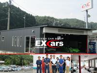 EXCARSα エクスカーズアルファ店