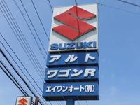 大きなSUZUKIの看板が目印です!!