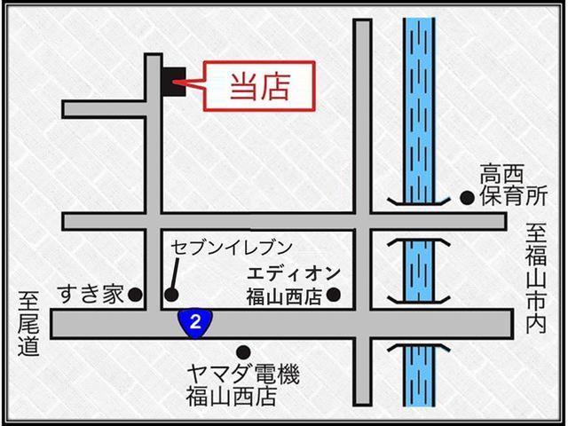 カーライフはな (有)カタヤマ(6枚目)