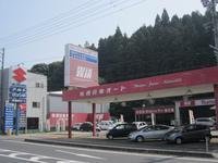 (有)西日本オート