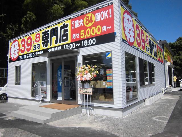 軽39.8万円専門店 Kei Garage JOY(1枚目)