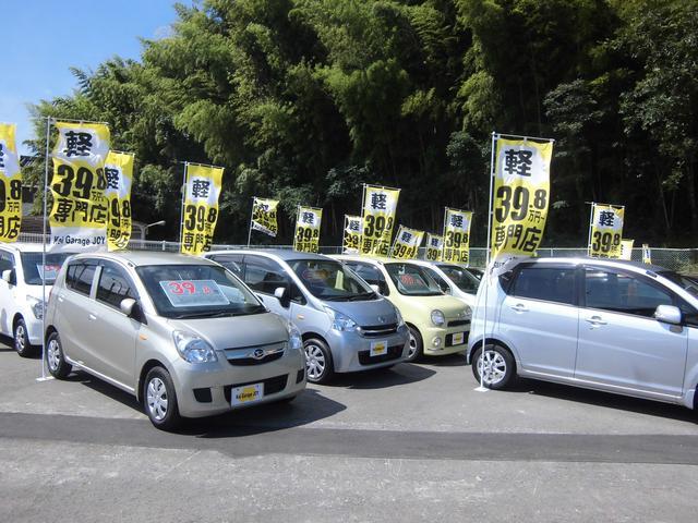 軽39.8万円専門店 Kei Garage JOY(3枚目)
