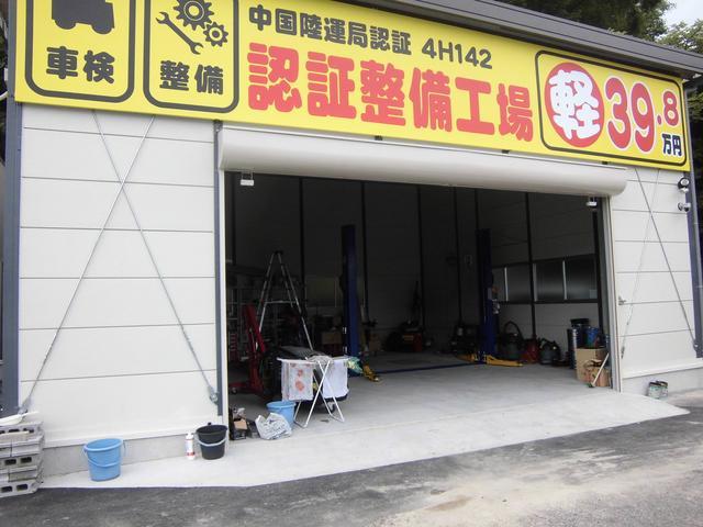 軽39.8万円専門店 Kei Garage JOY(5枚目)