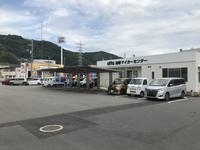 山口トヨペット(株) atta周南マイカーセンター