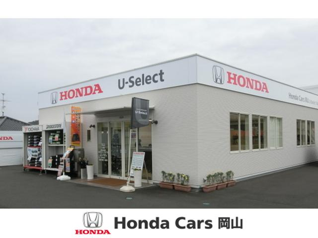 Honda Cars 岡山U-Select 岡山東