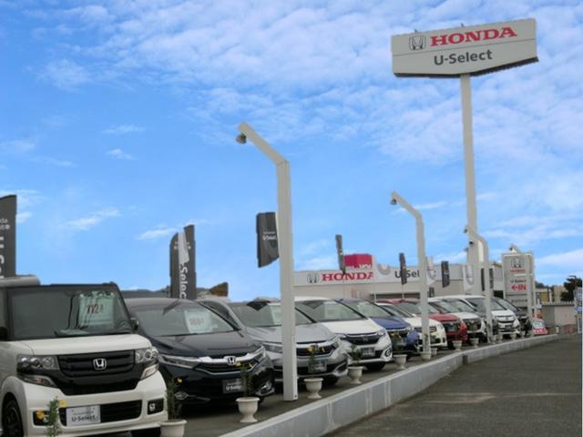 Honda Cars 岡山U-Select 岡山東(2枚目)