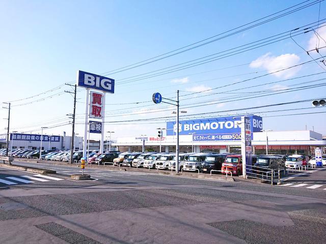 ビッグモーター 福山店
