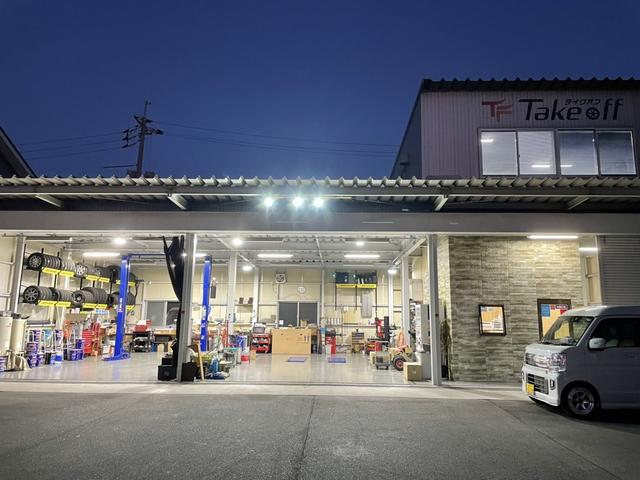 Take off(テイク オフ)