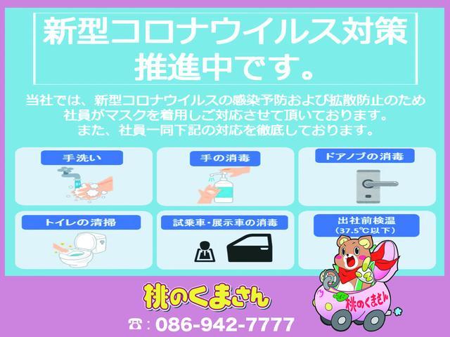 桃のくまさん 軽自動車専門店(2枚目)