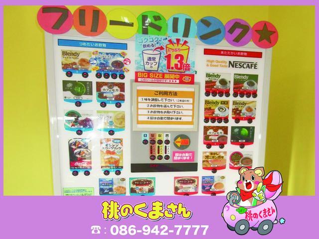桃のくまさん 軽自動車専門店(5枚目)