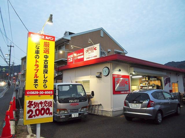 宮島SAスマートICから、2号線方面へ約5分。道路沿いの黄色い看板が目印です★