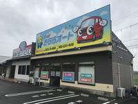 きららオート 山口岐波店