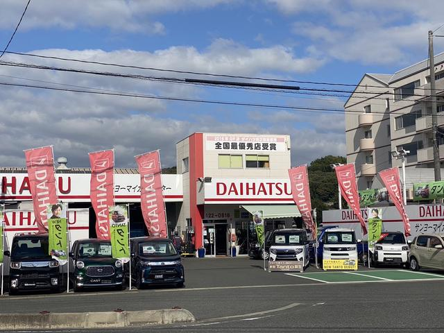 [岡山県]サンヨーマイカーセンター(株)