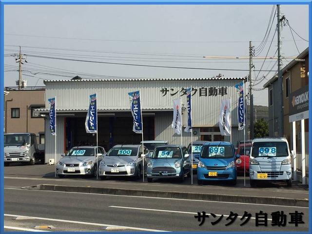 サンタク自動車(株)