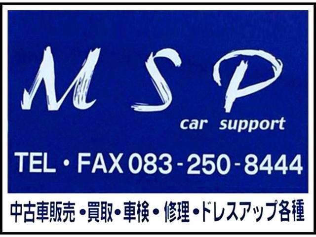 中古車販売・買取・車検・ドレスアップ各種等、クルマのことなら当店にお任せ下さい!!