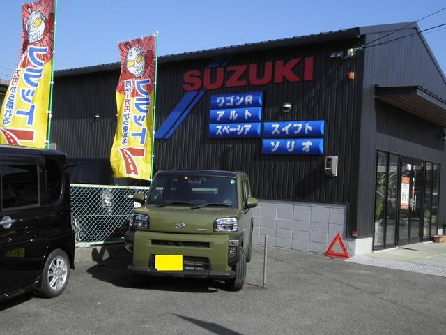 山口県山陽小野田市のホリシンオートモビルです!!お車の事、お気軽にお問い合わせください!!