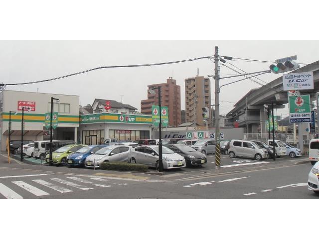 広島トヨペット(株)U-CarALALぬまた