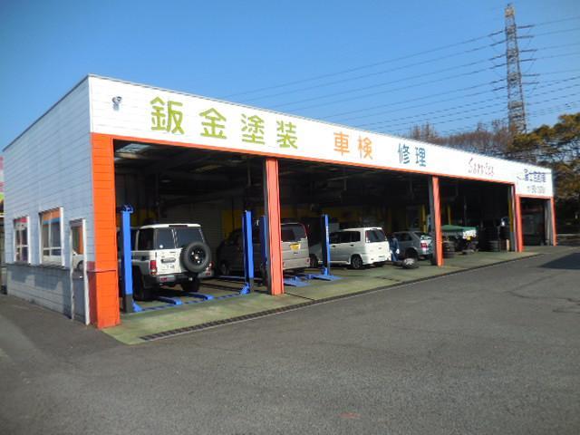 富士自動車(株)(1枚目)