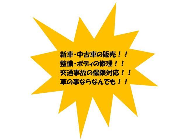 カーベースK2(6枚目)