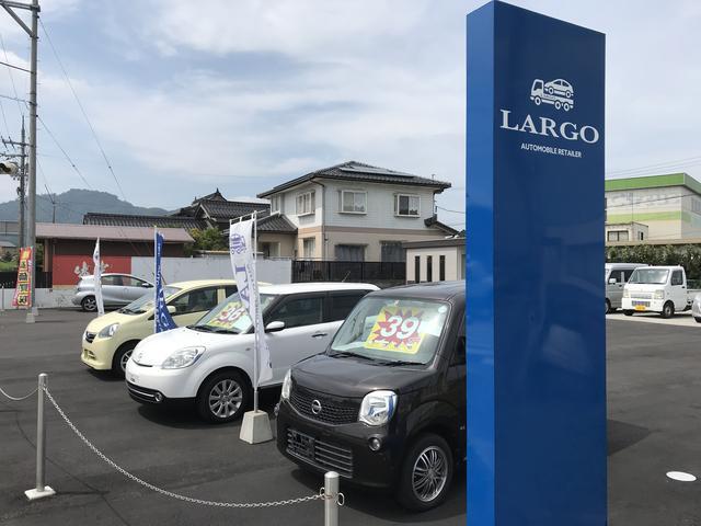 LARGO ‐ラルゴ‐(3枚目)