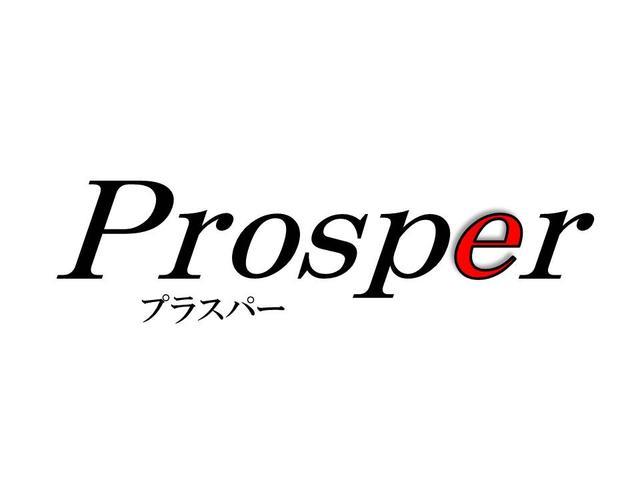 Prosper プラスパー