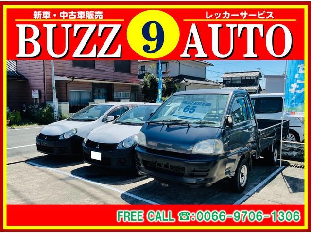 注文販売・新車販売も承っております。店頭に無い在庫でもお気軽にお申し付けください!!