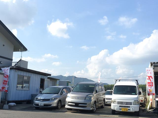 オートサービス広島(1枚目)