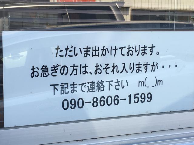 オートサービス広島(2枚目)