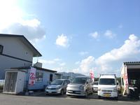 オートサービス広島